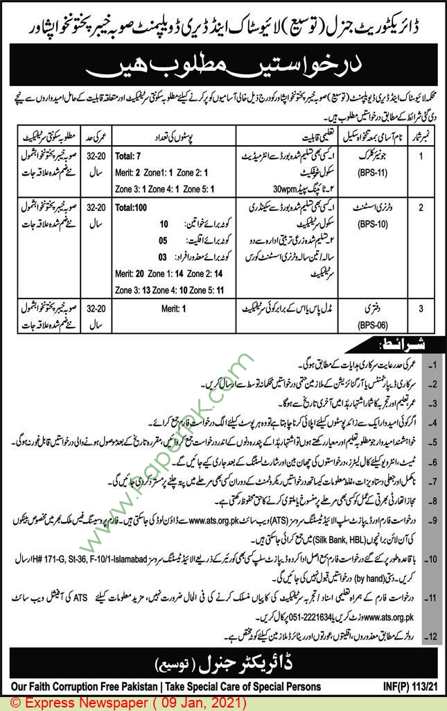Livestock & Dairy Development Department jobs newspaper ad for Veterinary Assistant in Peshawar on 2021-01-09