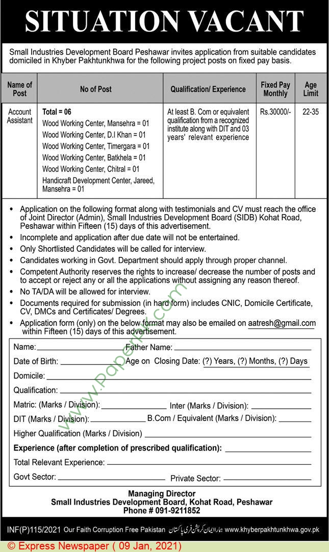 Small Industries Development Board jobs newspaper ad for Account Assistant in Peshawar