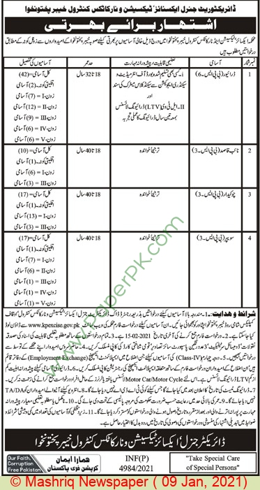 Excise Taxation & Narcotics Control Department jobs newspaper ad for Driver in Peshawar on 2021-01-09