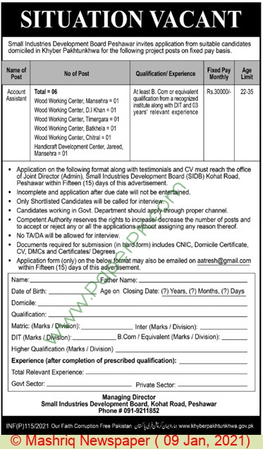 Small Industries Development Board jobs newspaper ad for Account Assistant in Peshawar on 2021-01-09