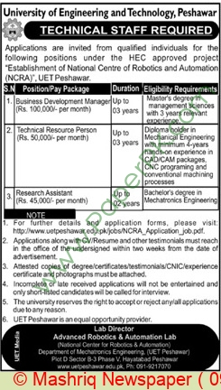 University Of Engineering & Technology jobs newspaper ad for Business Development Manager in Peshawar