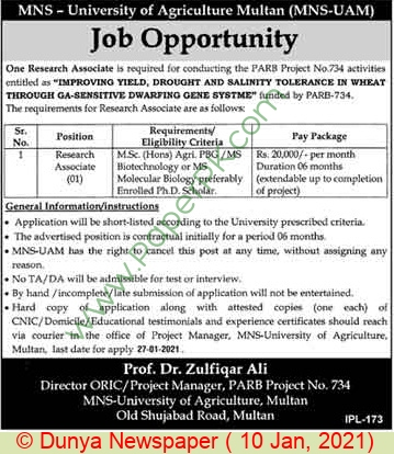 University Of Agriculture jobs newspaper ad for Research Associate in Multan