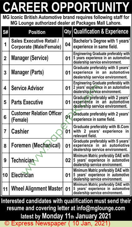Mg Motors jobs newspaper ad for Cashier in Lahore on 2021-01-10