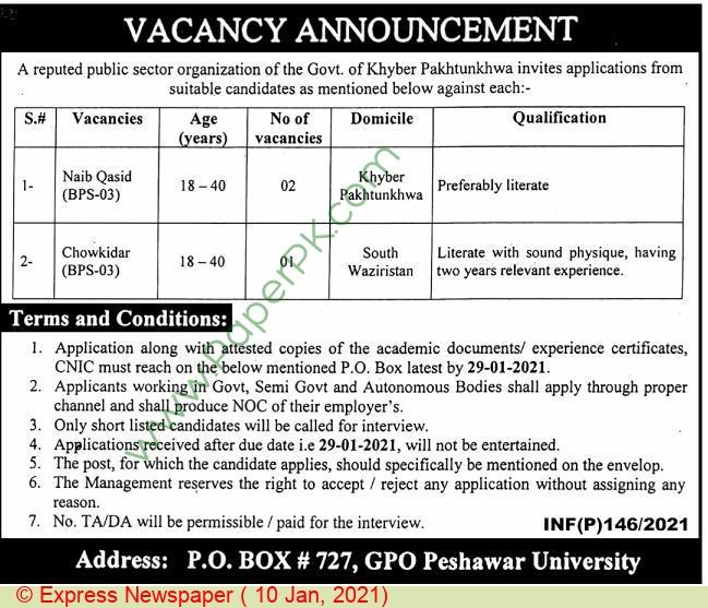 Public Sector Organization jobs newspaper ad for Naib Qasid in Peshawar on 2021-01-10