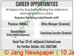 Ali Hajvery Free Drug Bank jobs newspaper ad for Physician in Lahore