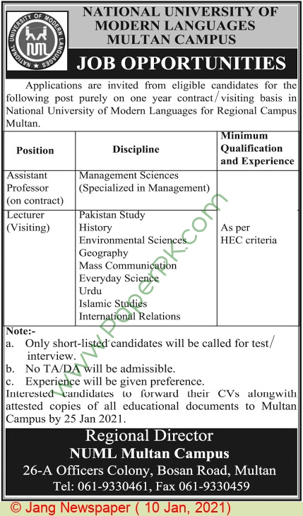National University Of Modern Languages jobs newspaper ad for Assistant Professor in Multan