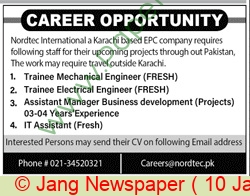 Nordtec International jobs newspaper ad for Assistant Manager Business Development in Karachi on 2021-01-10