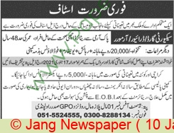 Pakistan Based Company jobs newspaper ad for Security Guard in Rawalpindi on 2021-01-10