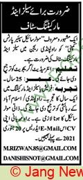 Rawalpindi Based Company jobs newspaper ad for Marketing Staff in Rawalpindi on 2021-01-10