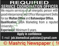 Pakistan Based Company jobs newspaper ad for Service Coordination Officer in Multan
