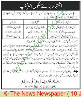 Federal Government Educational Institutions jobs newspaper ad for Internship in Rawalpindi