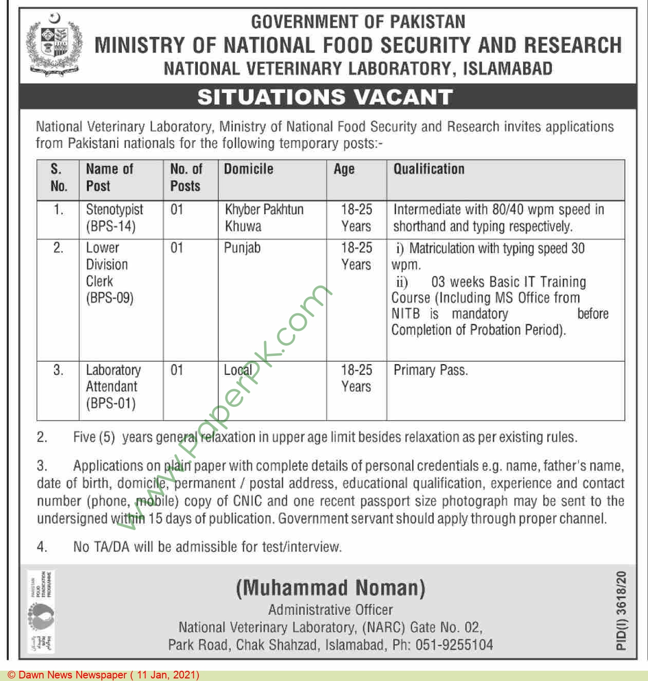 Ministry of National Food Security & Research jobs newspaper ad for Steno Typist in Islamabad on 2021-01-11