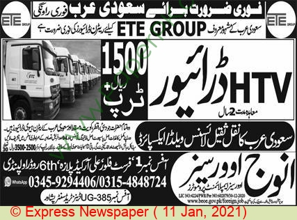 Anooj Overseas Employment Promoters jobs newspaper ad for Htv Driver in Rawalpindi on 2021-01-11