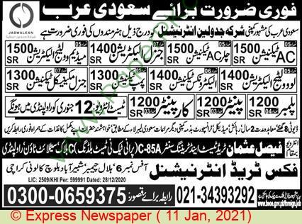 Fix Trade International jobs newspaper ad for Painter in Karachi on 2021-01-11