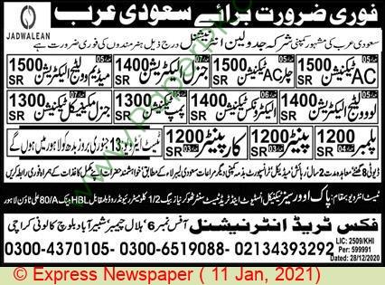 Fix Trade International jobs newspaper ad for Plumber in Karachi on 2021-01-11