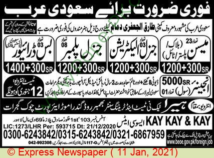 Kay Kay & Kay Associates jobs newspaper ad for General Plumber in Lahore on 2021-01-11