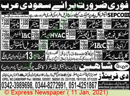 The Friends Overseas Employment Promoter jobs newspaper ad for Carpenter in Rawalpindi on 2021-01-11