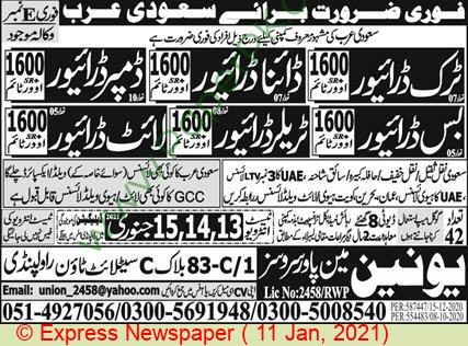 Union Manpower Services jobs newspaper ad for Driver in Rawalpindi on 2021-01-11