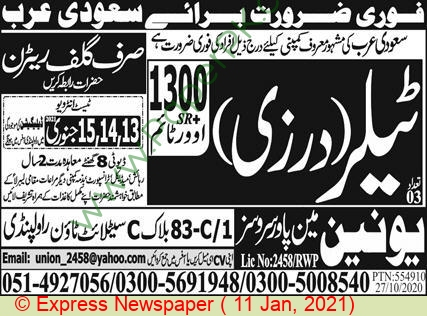 Union Manpower Services jobs newspaper ad for Tailor in Rawalpindi