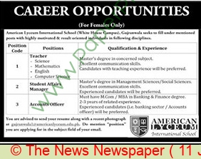 American Lyceum International School jobs newspaper ad for Accounts Officer in Lahore