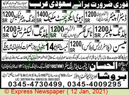 Barosha Overseas Employment jobs newspaper ad for Mason in Karachi on 2021-01-12