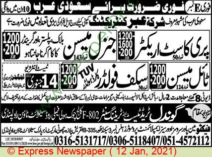 Facto Manpower Overseas Employment Promoters jobs newspaper ad for Precast Erector in Rawalpindi