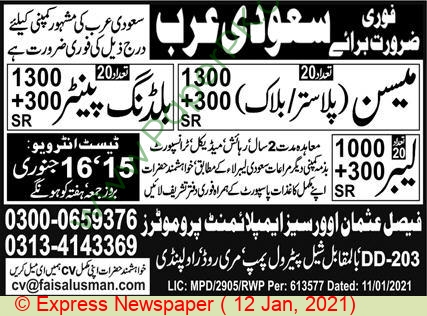 Faisal Usman Overseas Employment Promoters jobs newspaper ad for Labour in Rawalpindi on 2021-01-12
