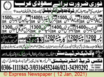 Fix Trade International jobs newspaper ad for General Mechanical Technician in Karachi on 2021-01-12