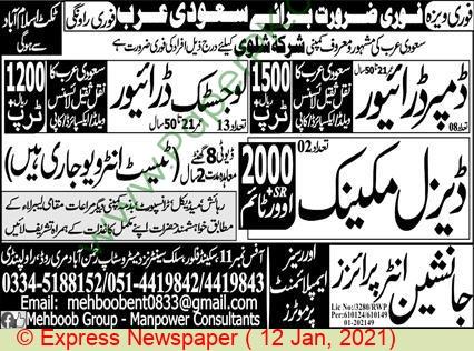 Jansheen Enterprises Overseas Employment Promoters jobs newspaper ad for Logistic Driver in Rawalpindi on 2021-01-12