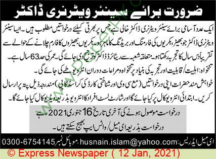 Pakistan Based Company jobs newspaper ad for Senior Veterinary Doctor in Lahore on 2021-01-12