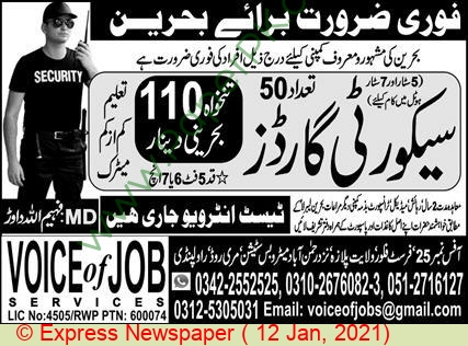 Voice Of Job Services jobs newspaper ad for Security Guard in Rawalpindi on 2021-01-12