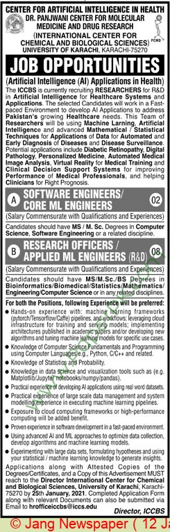 International Center For Chemical & Biological Sciences jobs newspaper ad for Software Engineer in Karachi on 2021-01-12
