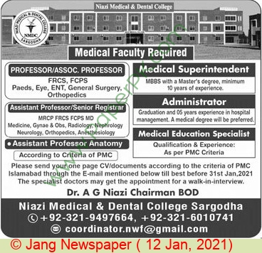 Niazi Medical & Dental College jobs newspaper ad for Administrator in Sargodha on 2021-01-12
