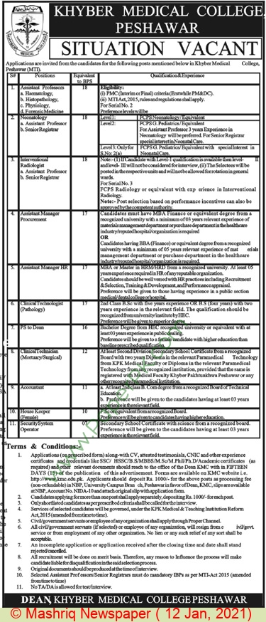Khyber Medical College jobs newspaper ad for Assistant Professor in Peshawar on 2021-01-12