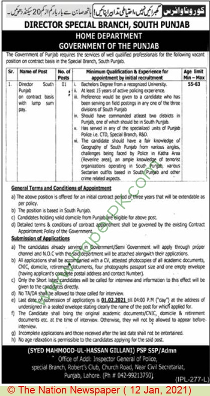 Police Department jobs newspaper ad for Director in Lahore on 2021-01-12