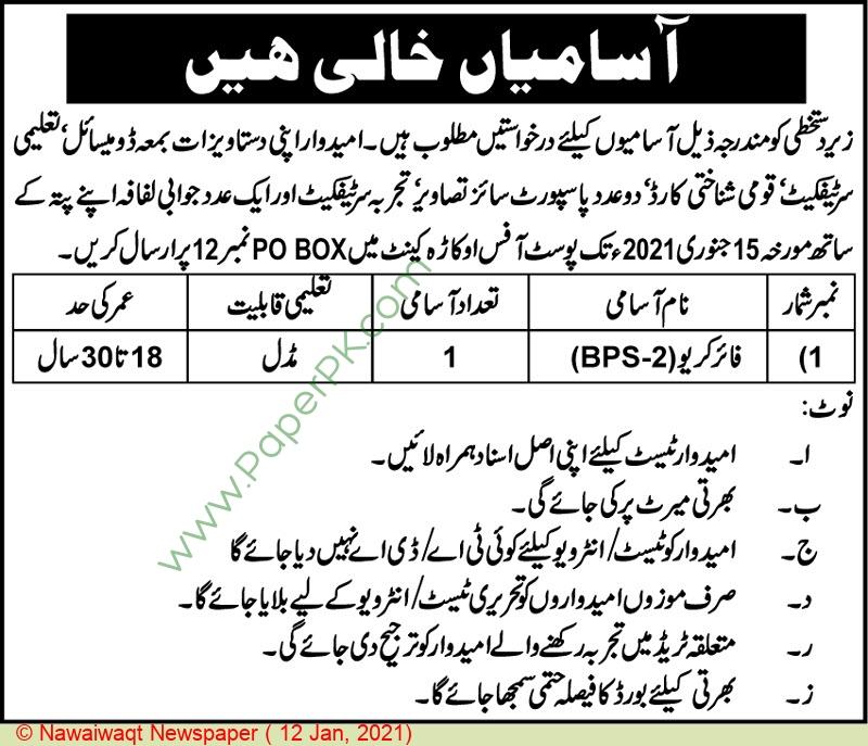 Pakistan Army jobs newspaper ad for Fire Crew in Okara on 2021-01-12
