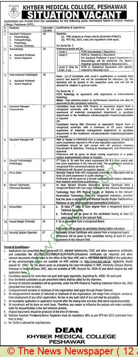 Khyber Medical College jobs newspaper ad for Accountant in Peshawar on 2021-01-12