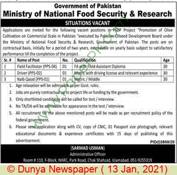 Ministry of National Food Security & Research jobs newspaper ad for Driver in Islamabad on 2021-01-13