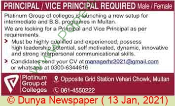 Platinum Group of Colleges jobs newspaper ad for Vice Principal in Multan on 2021-01-13