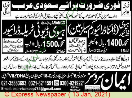 Eman Services jobs newspaper ad for Heavy Duty Driver in Karachi on 2021-01-13