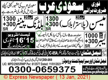 Faisal Usman Overseas Employment Promoters jobs newspaper ad for Mason in Rawalpindi on 2021-01-13