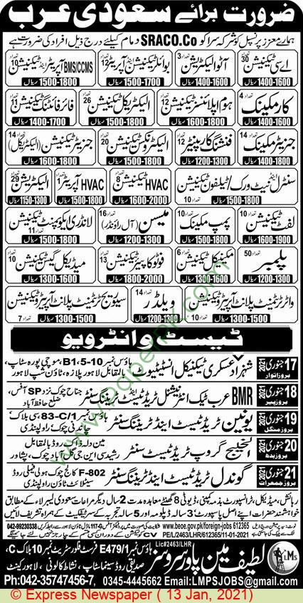 Latif Manpower Services jobs newspaper ad for Welder in Lahore on 2021-01-13