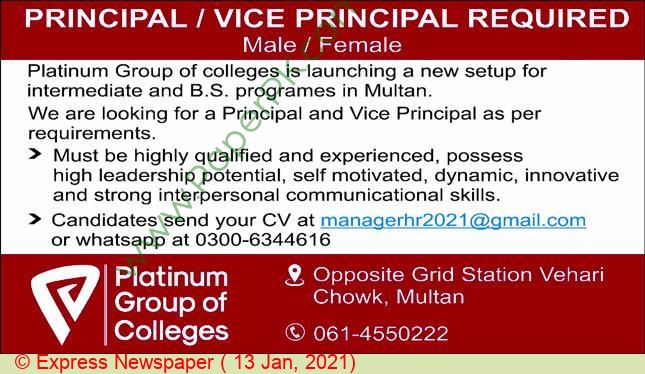 Platinum Group of Colleges jobs newspaper ad for Principal in Multan on 2021-01-13