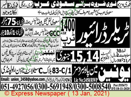 Union Manpower Services jobs newspaper ad for Trailor Driver in Rawalpindi on 2021-01-13