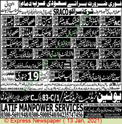 Union Trade Test & Training Center jobs newspaper ad for Plumber in Rawalpindi on 2021-01-13