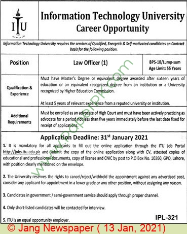 Information Technology University jobs newspaper ad for Law Officer in Lahore