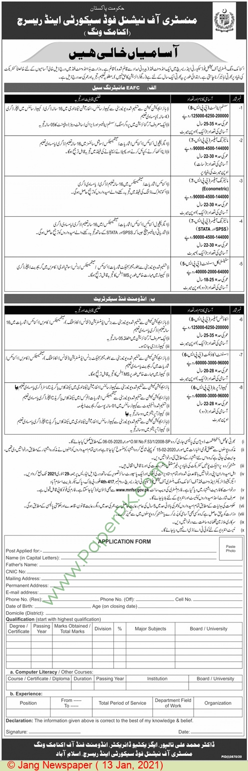 Ministry of National Food Security & Research jobs newspaper ad for Computer Operator in Islamabad on 2021-01-13