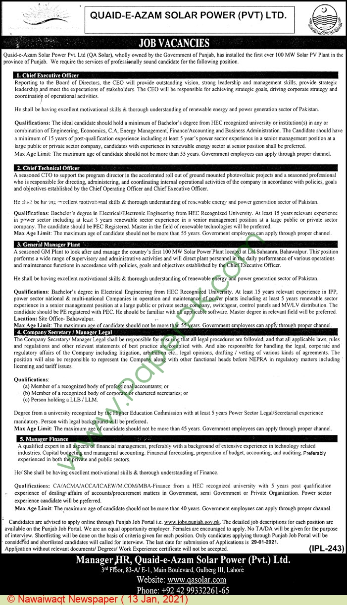 Quaid E Azam Solar Power Private Limited jobs newspaper ad for Manager Finance in Lahore