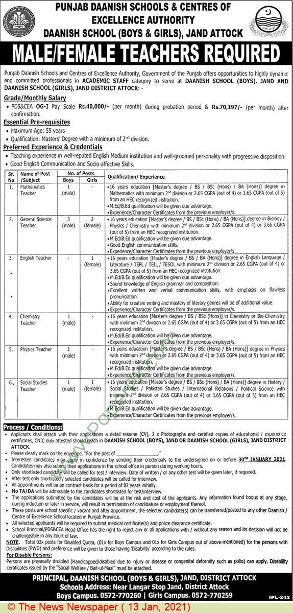 Punjab Daanish Schools & Centers Of Excellence Authority jobs newspaper ad for Teacher in Attock on 2021-01-13