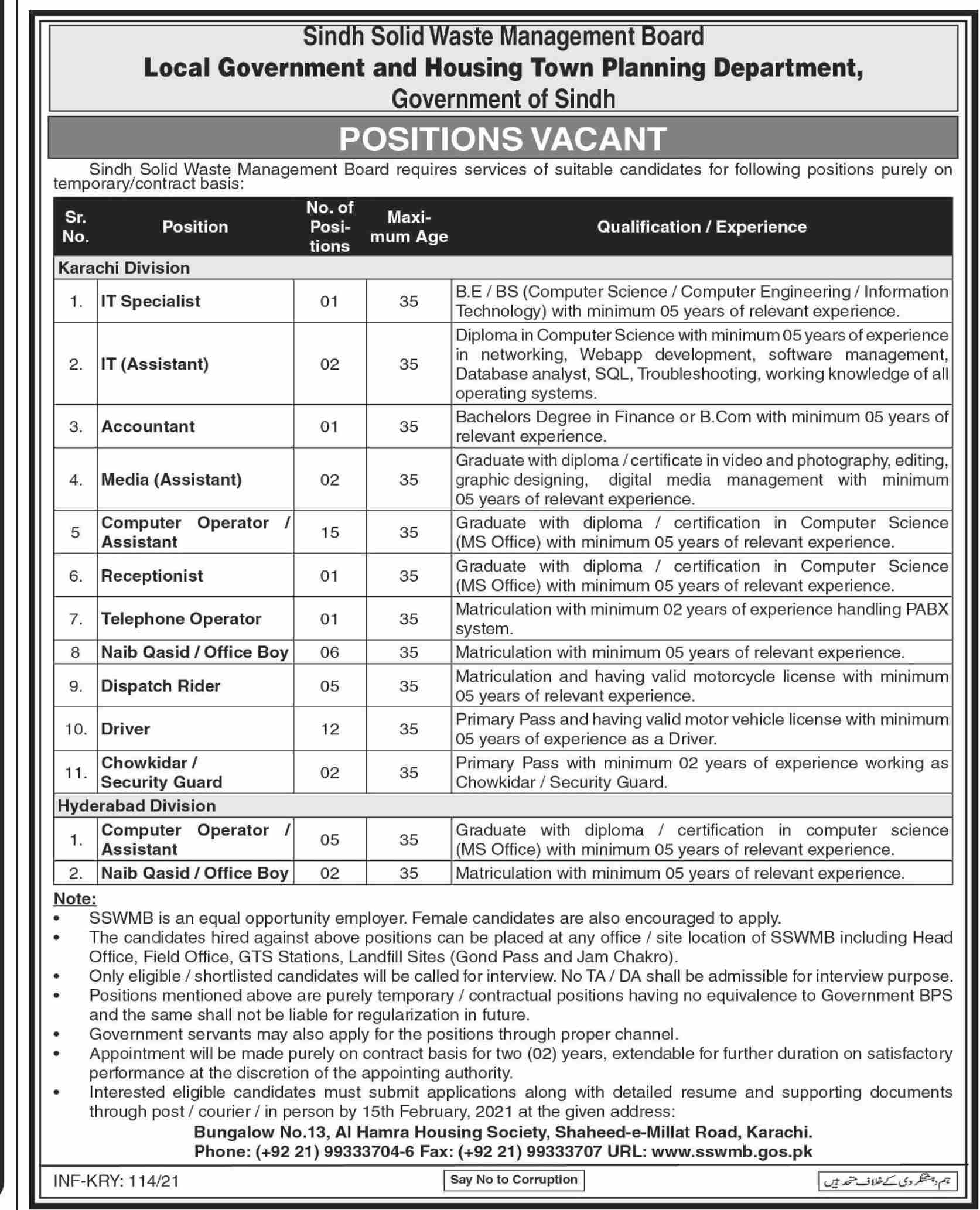 Sindh Solid Waste Management Board jobs newspaper ad for Accountant in Karachi on 2021-01-14